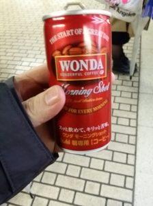 日本に着いたら缶コーヒーとウォシュレット