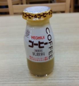 スーパー銭湯のあとはコーヒー牛乳