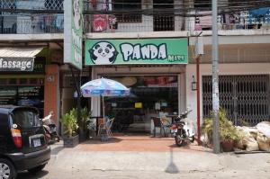 Panda Mart