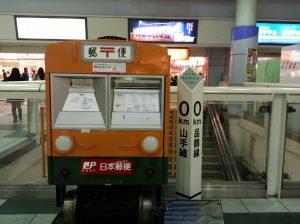 郵便ポスト@品川駅