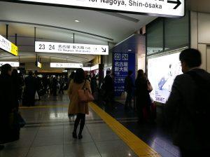 品川駅新幹線ホームへ