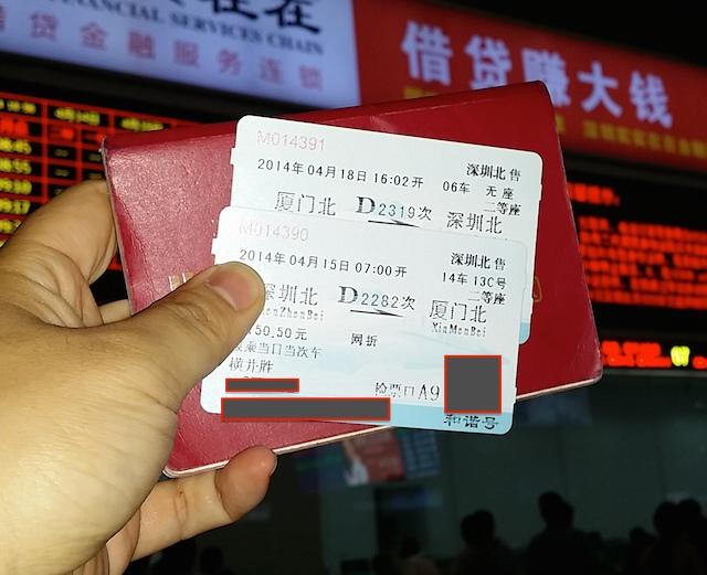 深圳北でCRHのチケット発券