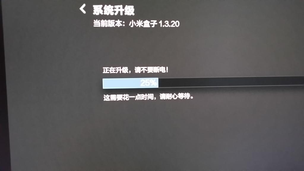Firmware Update中