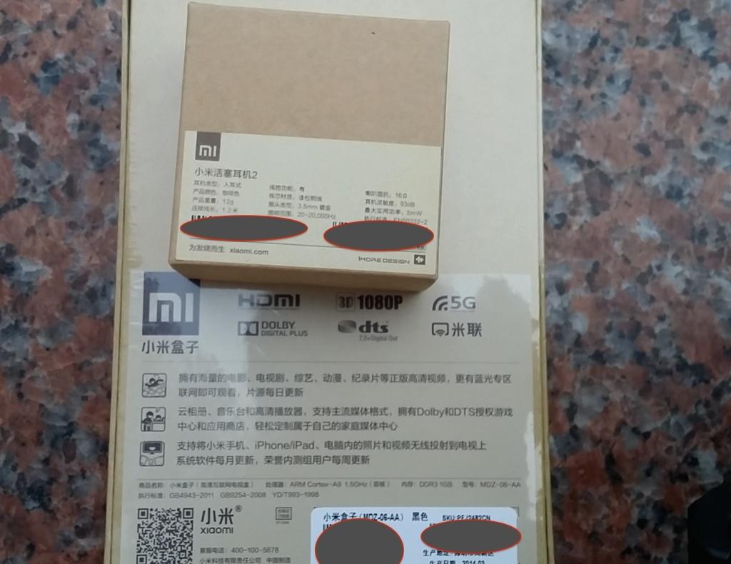 小米盒子のパッケージ