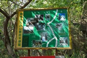 登山マップ