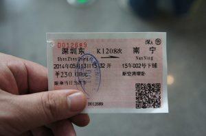 深圳東→南寧のチケット