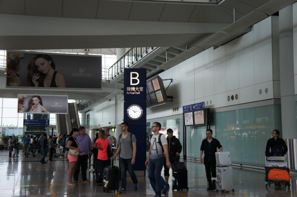 空港へお迎え