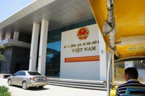 ベトナム側の友誼関国境