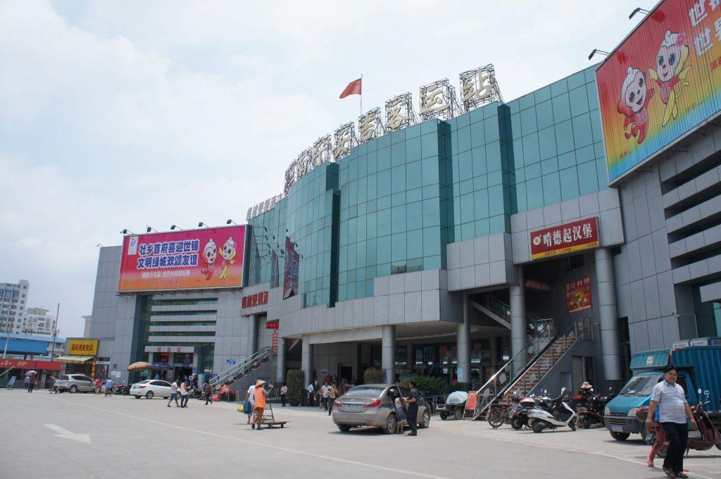 南寧安吉汽車站