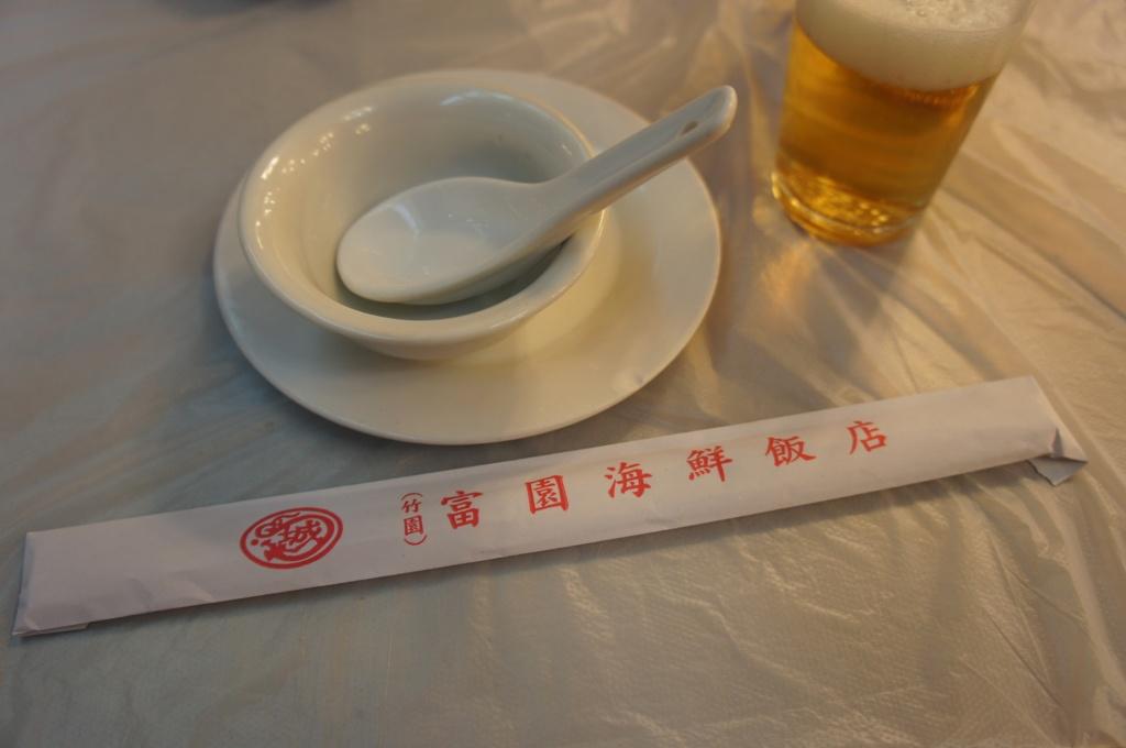 九龍城(竹園)富国海鮮飯店