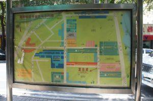 海印電器城の地図