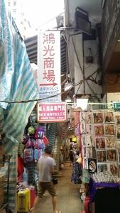 鴻光商場の入口