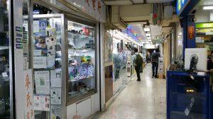 鴻光商場の様子