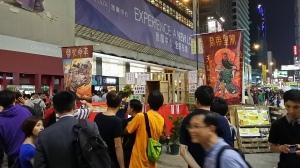 彌敦道の新関羽廟