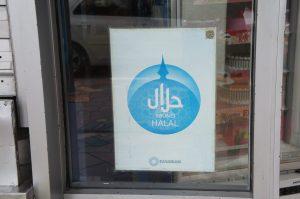 レストランに掲示されているハラールマーク