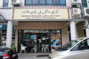 お昼ごはんのお店 - GERAI MAKAN LEE LOI FAAT / LEE LOI FATT Foodstall