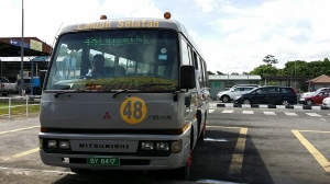 このミニバスで帰ります。