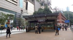 香港大学站C2出口