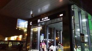 深圳地鉄蛇口線の蛇口港駅