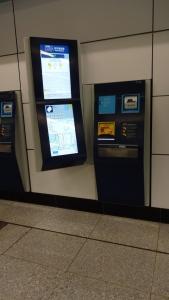 堅尼地城 切符販売機
