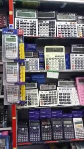 こちらは電卓専門店