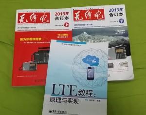深圳書城で購入した書籍