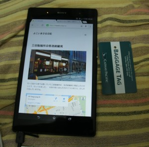 Xperia Z3 Tablet LTE 本体