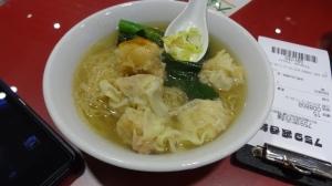 雲呑麺 HKD30