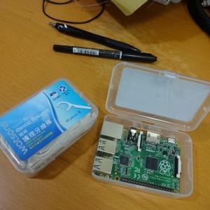 デンタルフロスの箱にRaspberry Pi